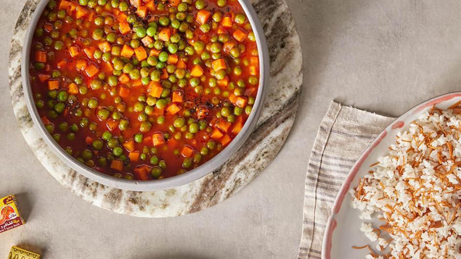 Green Peas Stew